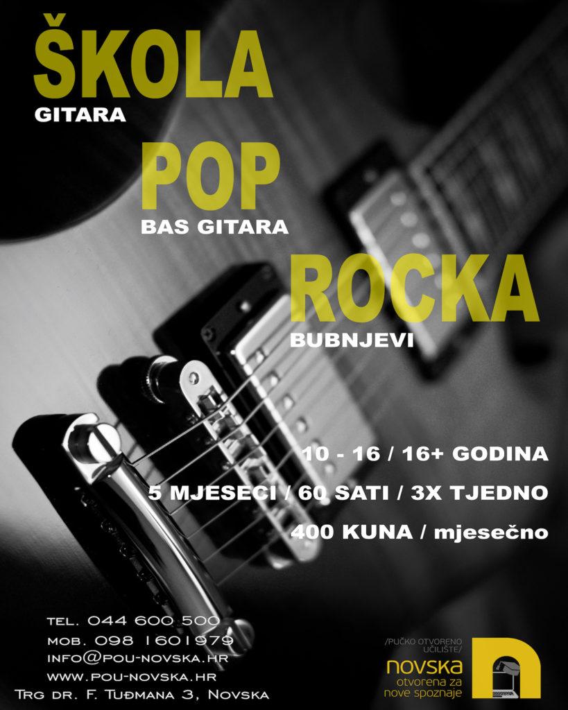 PLAKAT: Škola pop rocka