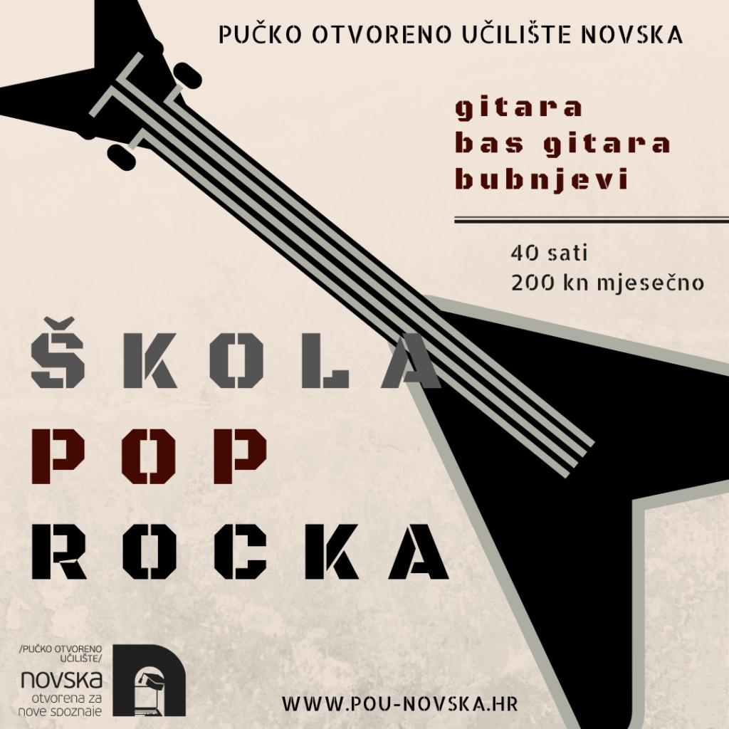 ŠKOLA POP ROCKA